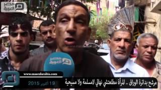 مصر العربية | مرشح بدائرة الوراق .. المرأة مطلعتشي نهائي لامسلمة ولا مسيحية