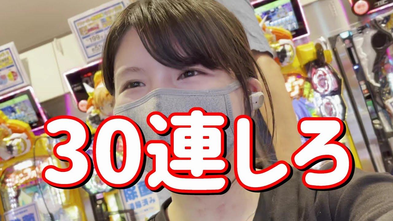 新台【牙狼月虹】めちゃくちゃ最高だった・・・ 232ピヨ