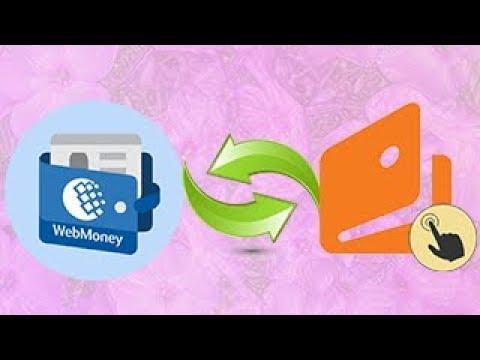✅ Как Перевести, Обменять Webmoney На Яндекс Деньги? Обмен YandexMoney на Webmoney
