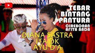Full Tembang Tarling Cirebonan - Afita Nada Live Pabedilanwetan Cirebon_18-08-2017