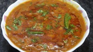 Restaurant Se Bhi Best Rajma Banaye Apne Ghar Par iss Tarha | Kidney Beans Recipe