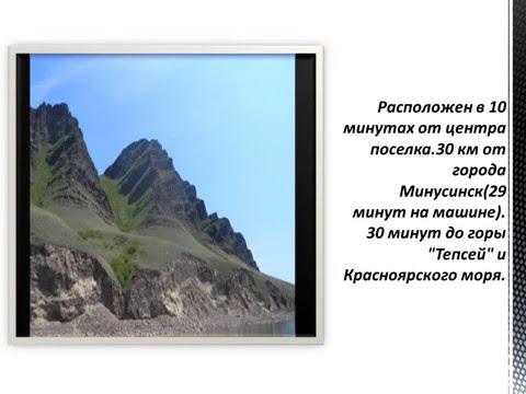 Купить дом в красноярском крае!!!