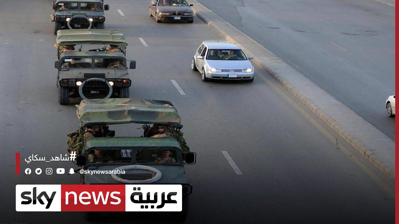 مصادر لبنانية: سقوط قتلى وجرحى في اشتباكات بمنطقة خلدة  - نشر قبل 4 ساعة