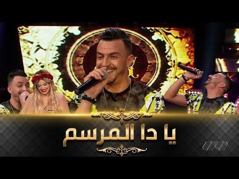 Mohamed Bousmaha -