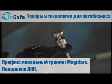 Набор, оборудование, полимер для ремонта лобовых (ветровых) стекол купить в москве или с доставкой по россии.