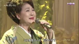 一路一生   川中美幸 (2015年発売) 2015 5 13 vL HD