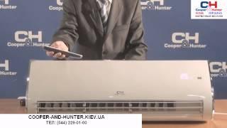 КОНДИЦИОНЕР Cooper&Hunter Design Inverter купер хантер(Заказать инверторный бытовой кондиционер можно на сайте Cooper&Hunter КИЕВ УКРАИНА http://c-h.kiev.ua или по телефону..., 2014-01-13T02:46:17.000Z)