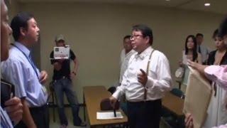 桜井誠の凸警笛 韓国民団が在日に住民投票権よこせ 鳥取市役所へカウンター逆要望