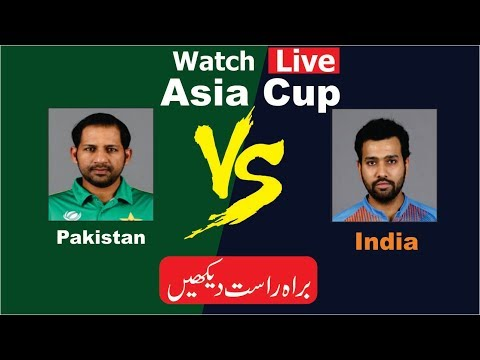 🔴-pakistan-vs-india-live-match-asia-cup-2018-🔴-|-live-streaming-on-mobile-|shoaib-mumtaz