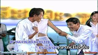 ♫Lao song