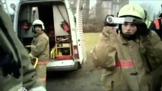 Чрезвычайная ситуация (2012), телесериал, 12 серия