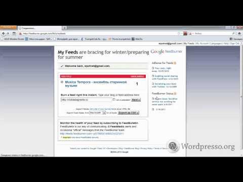 Уроки WordPress. Как установить RSS ленту на сайт WordPress