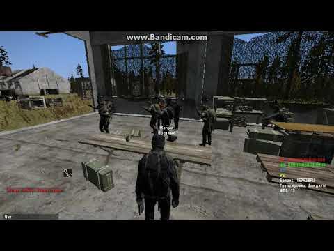 Adt-team Stalker