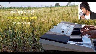 Abhi Mujh Mein Kahin l अभी मुझ में कही l Piano Cover l Aadesh видео