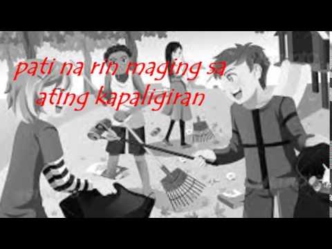 Ang aking Pamilya   | Doovi