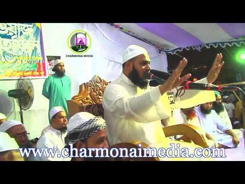 Bangla Waz By 2017 Mufti Hadaytullah Azadi (Zatrabari Dhaka)