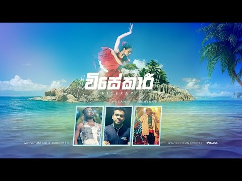 Visekari ( Lyric Video) - Pasan Liyanage ft. Bachi Susan & Rude Bwoy