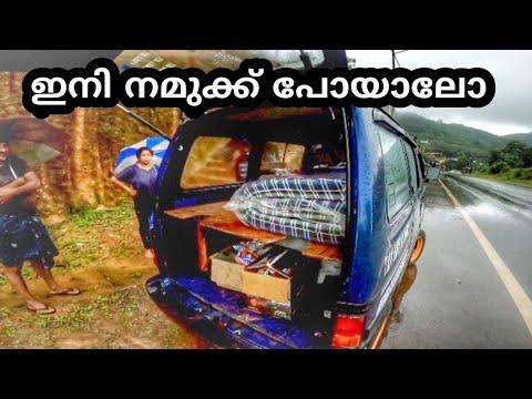 ഇനി നമുക്ക് പോയാലോ  //Maruti Omni//Maruti Omni mechanical review//E BULL JET/van life