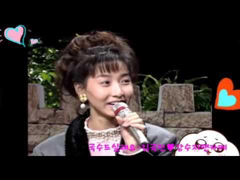 1992년 김국진 강수지 커플
