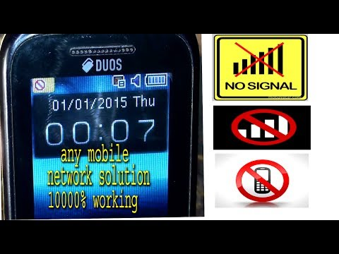 mobile network solution all time working 10000%