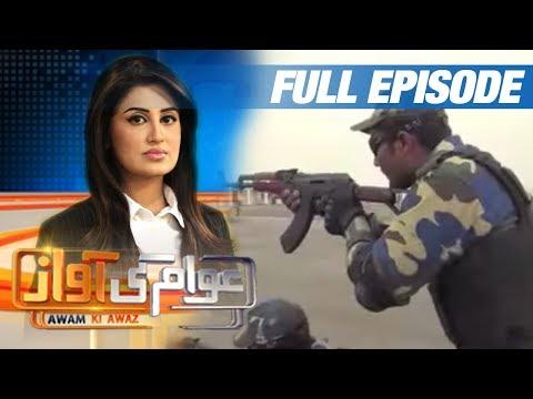 Awam Ki Awaz 06 Sept 2017 - SAMAA TV