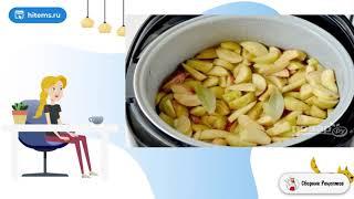 Яблочное варенье в мультиварке Очень вкусный рецепт
