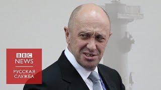 Зачем Пригожин летал в ЦАР на переговоры с оппозицией