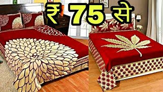 top class designers bed sheet designs /bridal bed sheet design ideas/royal bed sheet
