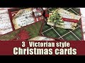 Victorian style Chtistmas cards | SSS Limited Edition holiday card kit