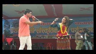 Dohori Battle 2   Official Video   Prakash Saput vs Preeti Ale   2019