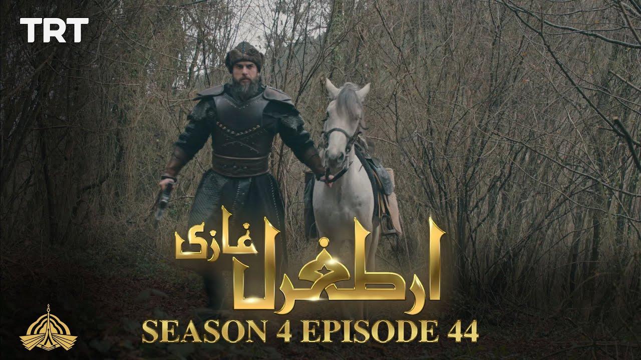 Ertugrul Ghazi Urdu | Episode 44| Season 4