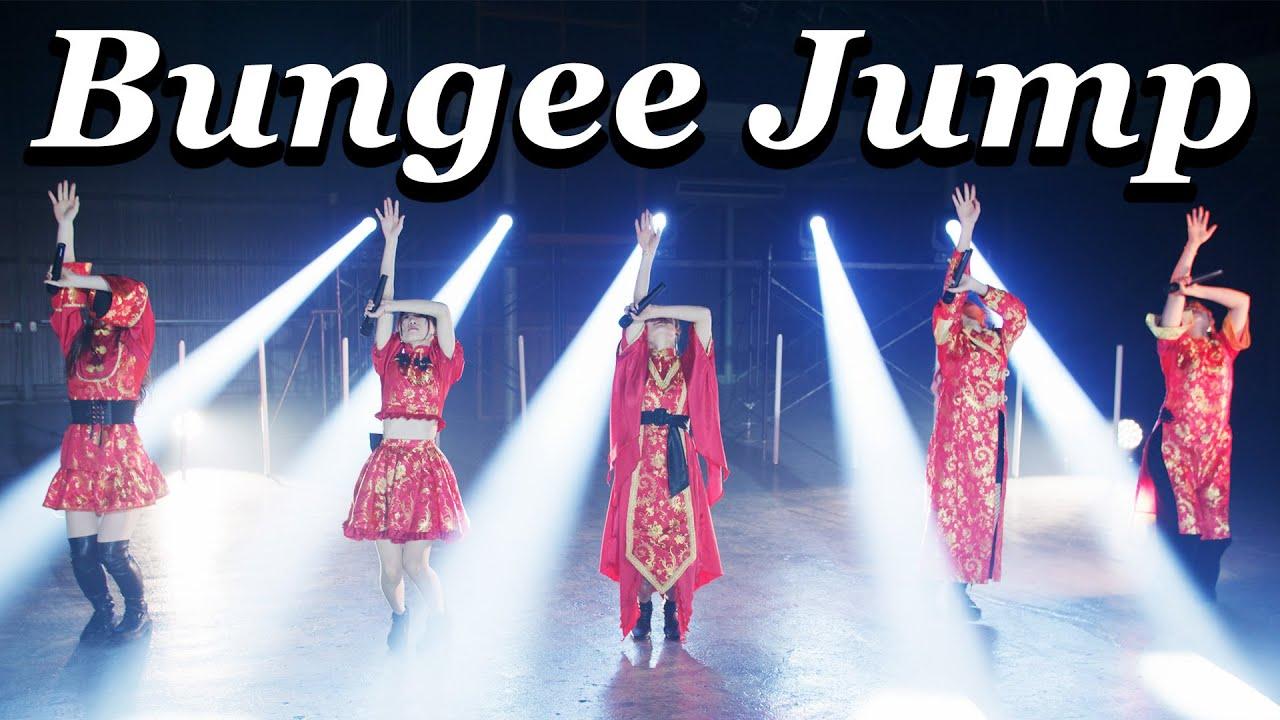 .BPM – Bungee Jump