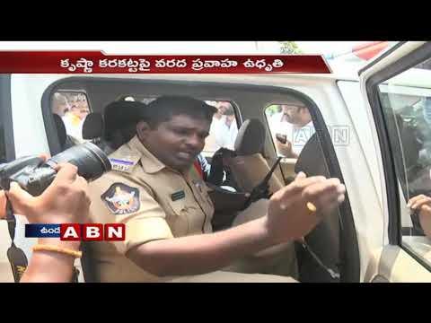 చంద్రబాబు ఇల్లుని అనుమతి లేకుండా డ్రోన్ కెమెరాతో  చిత్రీకరించిన వ్యక్తులు| ABN Telugu