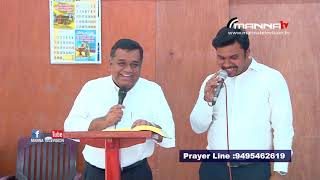 Christian message | Gospel Meeting | Cherthala | Jesus Is The Answer | Manna Television