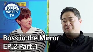 Boss in the Mirror | 사장님 귀는 당나귀 귀 EP.2 - Part.1 [SUB : ENG, THA/2019.05.19]