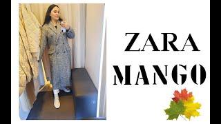 Шоппинг влог Zara Mango Осень Зима 2021 2022