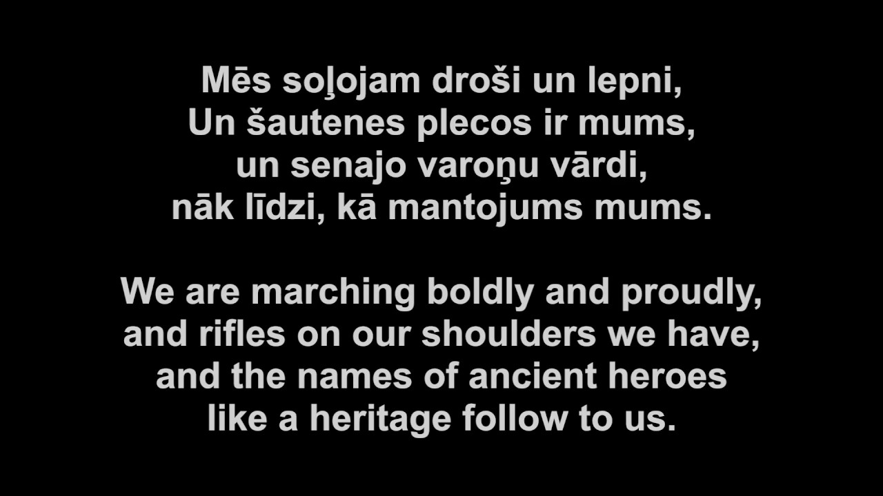 Latvian Legion 19th Division Song Beneath our feet lays a highway white Lv  En Lyrics