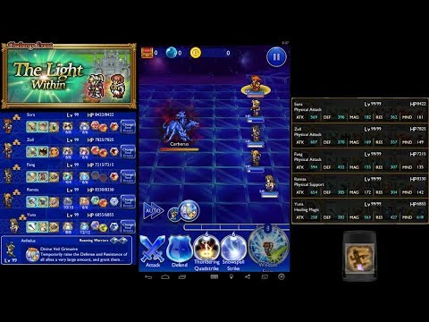 Final Fantasy Record Keeper - Apocalypse++ Cerberus