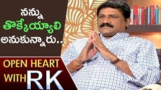 Minister Ganta Srinivasa Rao Talks About Disputes With Ayyanna Patrudu | Open Heart With RK | ABN