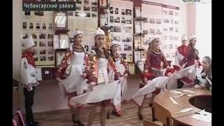 В Чебоксарском районе прошёл фестиваль уроков чувашского языка и литературы