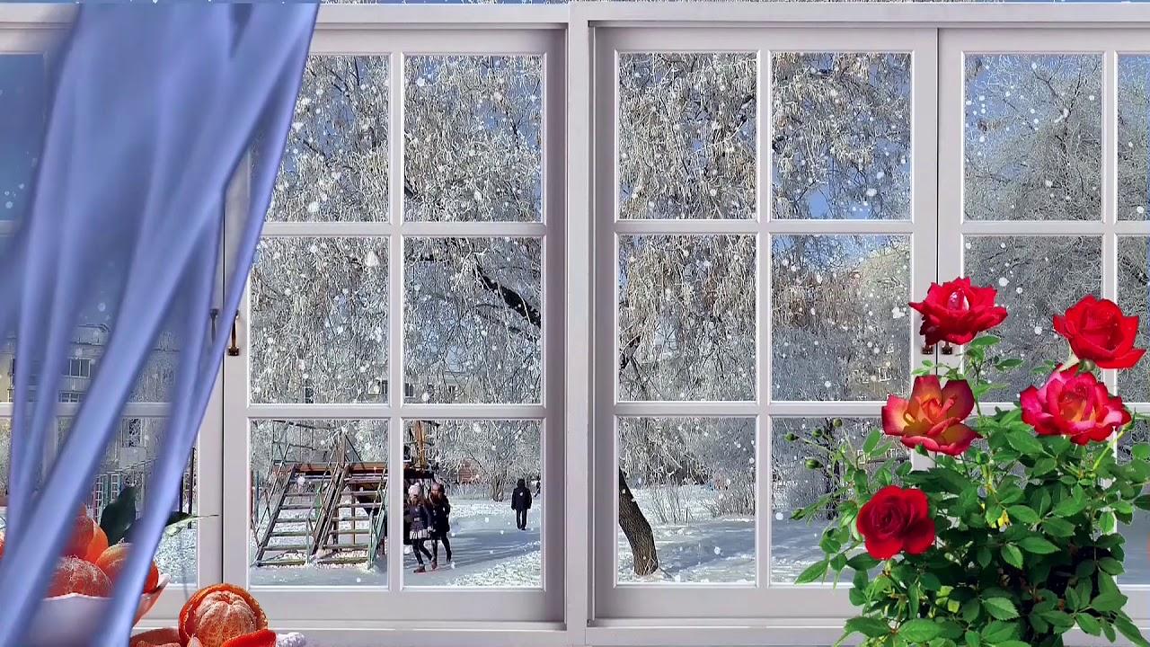 составить картинки зимнее окно занавески