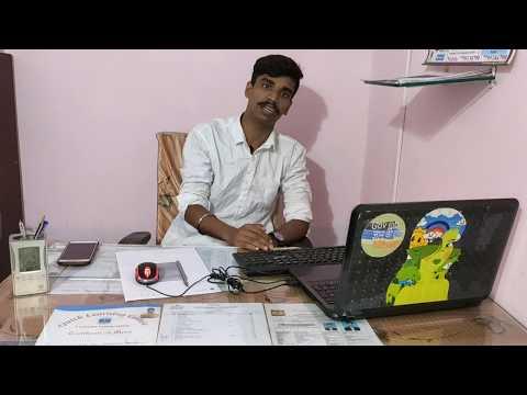 Job Vacancies // 12th Pass Job || Bangalore Private Job, #private #job