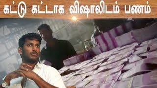 Income Tax Raid In Vishal Office! Clips Leaked !