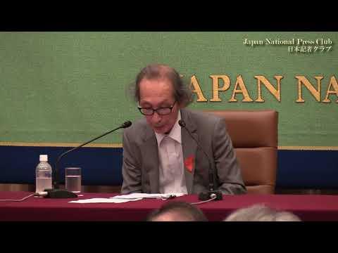 徴用 工 裁判 と 日 韓 請求 権 協定