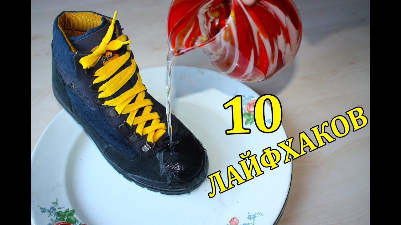 10 на 10 фото