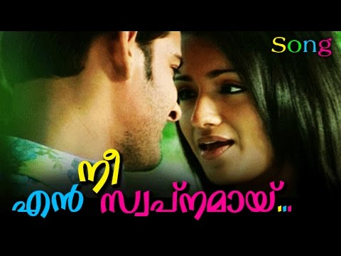"""Malayalam Movie Song From The Target 
