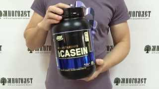 Казеиновый протеин 100% Casein Protein 909 грамм от Optimum Nutrition