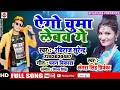 Bhojpurivideo ge bagal vali chauri ge ago chuma lebauge Official