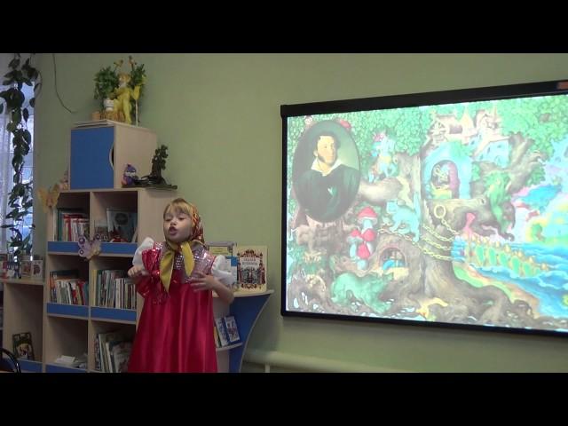 Изображение предпросмотра прочтения – ЗалинаХабибуллина читает произведение «У лукоморья дуб зеленый.» А.С.Пушкина