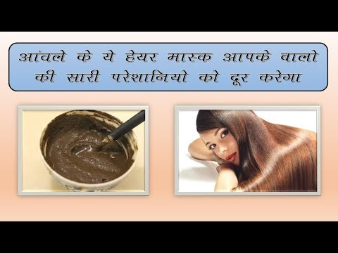 How to use AMLA powder for HAIR GROWTH || Glossy Hair || Hair Loss || Dandruff